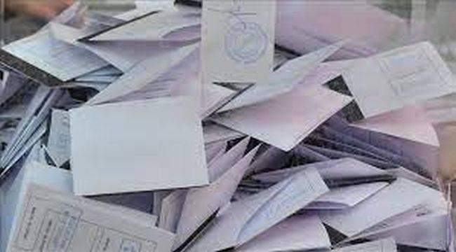 Bulgaristan 11 Temmuz'da yeniden seçime gidecek